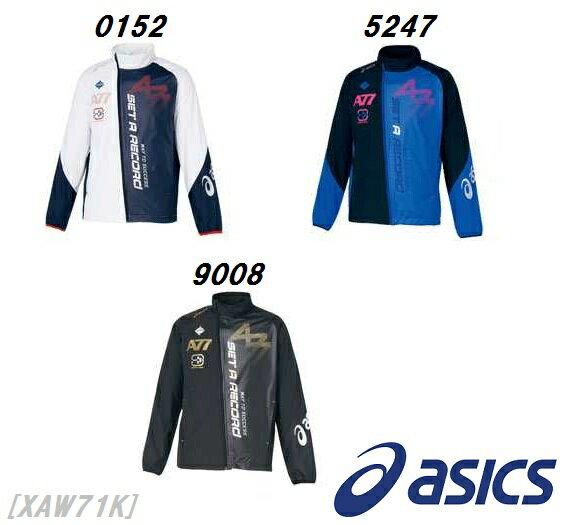 asicsスポーツウエア消臭効果+抗菌効果アシックスウインドブレーカージャケット(背メッシュ)XAW