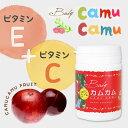 カムカム+ビタミンEサプリメント 妊活中に摂りたいビタミンE☆ご感想でおまけ/ビタミンe/ビタミンc