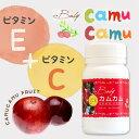 カムカム+ビタミンEサプリメント 妊活中に摂りたいビタミンE...