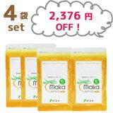 マカ 4袋セット【】ヤマノのマカはオーガニック認定★まとめ買いでお得にマカライフ♪レビューでおまけ☆