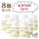 ヤマノのマカ ボトル8個セット【約1日分おまけ付き♪】純度100%の有機JASマカ 妊活サプリメント