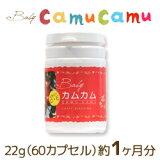 カムカム+ビタミンEサプリメント ベビ待ちさんにおすすめのビタミンE☆レビューでおまけ