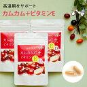 【メール便対応】新カムカムプラスE(ビタミンD配合)3袋セッ...