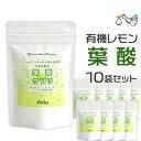 葉酸サプリ 120粒×10袋(約10ヶ月分)【ヤマノ正規代理...