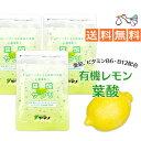 ヤマノ 葉酸 サプリ (3袋セット) 【クーポン対象商品】 ...
