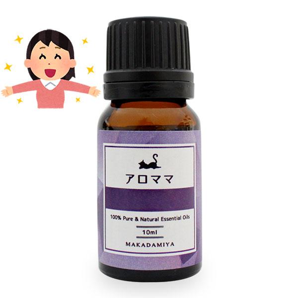 育児中専用アロマ メディテーションリフレッシュ10ml 子育て中のストレス・イライラに睡眠不足、なかなか持てない一人の時間をアロマの香りで心を落ち着かせます。(天然100%植物性 精油 エッセンシャルオイル)アロママ【05P01May16】