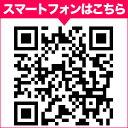 【ポイント10倍】真実の鏡DX【+送料無料+即日発送...