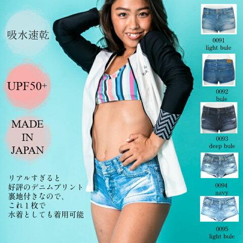 MAKA-HOUオリジナル まるで本物!! リアルな デニムプリントパンツ 水着パンツ 使いまわし自由 コーディネート自由 -41W05 Denim Print Pants- MAKA-HOU大人気商品残りわずか!
