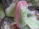 【ハワイアンキルトに挑戦!】ペットボトルケース・哺乳瓶ケース作成キット02P05Dec15