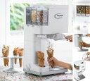 クイジナート cuisinart ソフトクリームメーカーIce-45 Mix It In Soft Serve Ice Cream Maker