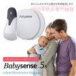 ベビーセンス オリジナル日本語マニュアル付 ハイセンス社 Hisense BabySense 5s Infant Movement Monitor ベビーモニター 出産お祝い にもおすすめ! 出産祝い 内祝い 乳幼児感知センサー 人気の定番