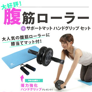 ローラー ダイエット トレーニング