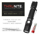 ThruNite TC12 V2 USB充電式 過充電・過放電・過電流保護回路 LED フラッシュライト 【 CREE XP-L V6 LED/Max1100 ...