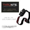 ThruNite TH20 ヘッドライト CREE XP-L V6 LED 使用電池 AA電池 or 14500電池×1 Max 520 ルーメン 4段階明るさ...