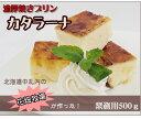 花畑牧場 カタラーナR(業務用) 冷凍 500g
