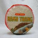 ベトナム産 アオザイ ライスペーパー生春巻きの皮(22cm) 500g