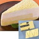 ショッピングポーション フレック) ダブルチーズケーキ 【冷凍】約75g*6個入り