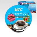 UCC)キューリグブリュースター ハワイコナブレンドKカップ 8g×12個
