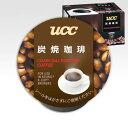 UCC)キューリグブリュースター 炭焼珈琲 Kカップ 7g×12個