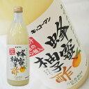 キッコーマン)蜂蜜柚子酢 500ml