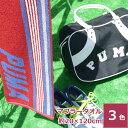 楽天タオルはまかせたろプーマ マフラータオル【PUMA】マフラータオル 綿100% 総柄 中厚 ブラック ブルー レッド