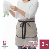 ����륽�ץ��ں���������ۥ������� ���å��� �ǥ����� �ե��å���� ���襤�� ������� ������� �ץ쥼��� �� ���졼 �� imabari towel