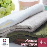 ��롦��å��ѥ��롡�Х�������ʺ���������˽��餫 �դ��� £��ʪ ���ˤ� �ץ쥼��� ���ե� ��ǰ�� �����餷 1����餷 ȩ���� �ۿ��� �ڤ� imabari towel �뺧�ˤ� �л��ˤ� ���ʪ �����륮�ե�