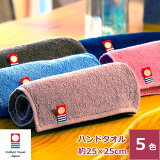 ��ͤΥϥ�ɥ�����ʺ����������_____���եȡ� imabari towel