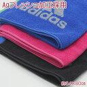 アディダス フェイスタオル 【ソリッド】_____adidas