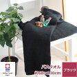 黒バスタオル【今治タオル エール】_____楽天通販ランキング・タオルギフト・プレゼント・黒タオル・ imabari towel
