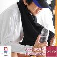 黒スポーツタオル【今治タオル エール】_____楽天通販ランキング・ギフト・売れ筋・ imabari towel