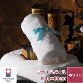 最高級フェイスタオル「THE FINEST」_____今治タオル・楽天通販ランキング・タオルギフト・ふかふか・ふわふわ・ imabari towel