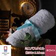 最高級ミニバスタオル「THE FINEST」_____今治タオル、楽天通販ランキング・タオルギフト・ふわふわ・ふかふか・ imabari towel