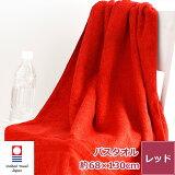 �֥Х�������ں��������� ������ۺ��������� ����ˤ� red ��å� �����륮�ե� £��ʪ ���ˤ� �ץ쥼��� �դ��դ� ��� ���� �뺧�ˤ� ��ǰ�� ������ ��ۤ� imabari towel ����Ȣ��������̵��