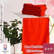 赤フェイスタオル【今治タオルエール】_____楽天通販ランキング・ギフト・売れ筋・ imabari towel