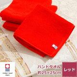 �֥ϥ�ɥ�����ں��������롡������ۺ��������� ��åɥ����� �ϥ������� ������ϥ� �ߥ˥����� �ݥ��åȥ����� �ץ쥼��� ���ե� �� ������ imabari towel ������������ ���������� ���顼������ ����������̵��
