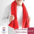 赤スポーツタオル【今治タオルエール】_____楽天通販ランキング・ギフト・売れ筋・ imabari towel