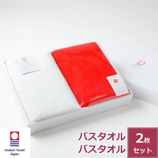 今治タオル 紅白 バスタオルセット(今治タオル) セット 綿100% 無地 厚手 レッド ホワイト