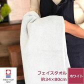 白い贅沢フェイスタオル(今治タオル)_____楽天通販ランキング・ギフト・売れ筋・ imabari towel
