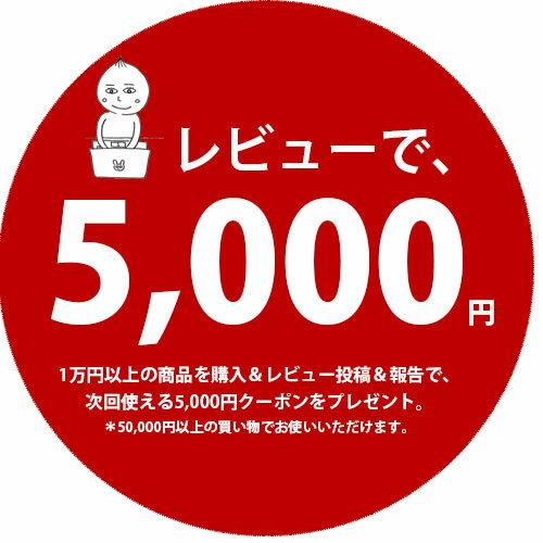 【P最大51倍】 堀田木工 無垢 2019年モ...の紹介画像2
