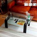 ガラス 応接セット 施設ロビー カフェテーブル 収納テーブル 強度 ディスプレイ 木目 打ち合わせ 商談 ソファ前 応接用 ガラス天板 ガラストップ CENTER TABLE