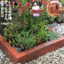 ブロック 花壇 ガーデニング 軽量 レンブロック 39個セット 軽量ブロック 置くだけ 庭に ベランダに DIY ガーデン 樹脂 renblock アウ..
