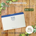 キラ化粧品 KIRAリフレッシュパック40g(2g×20包)パウダーパック)
