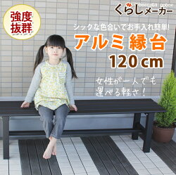 ���������120cm
