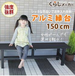 ���������150cm