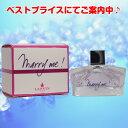 ランバン LANVIN マリー ミー ! オードパルファム EDP 4.5ml ミニチュア 香水 あす楽 02P06Aug16