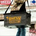 [DRESS(ドレス)]DRESSトランクカーゴ フタつきモデル セミハードタイプ (縦40cm×横6