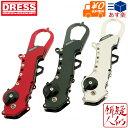 【DRESS(ドレス)】GRASPER H [グラスパーヘビー][DRESSレッド/パールブラック/チタンシルバー]折り畳み式フィッシュグリップ【送料無料】
