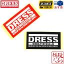 [DRESS(ドレス)]ドレスステッカー スクエア S [レッド/ブラック] 118mm×60mm 釣り ドレス ステッカー タックルボックス