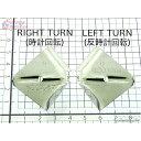 [GarageBolster(ガレージボルスター)]アルミバズブレイド L 6枚入り  3/8用 (長さ40mm・幅47mm) [時計回転(右回り)/反時計回転(左回り)] バズベイト用プロップ